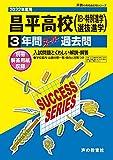 51XySJz562S._SL160_ 東日本国際大昌平高校野球部2021メンバー出身中学と監督は誰?