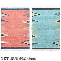 ラグ TET rug 90×130cm マット 絨毯 じゅうたん カーペット OR