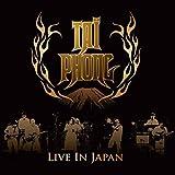 ライヴ・イン・ジャパン 2014 (2CD+DVD仕様)