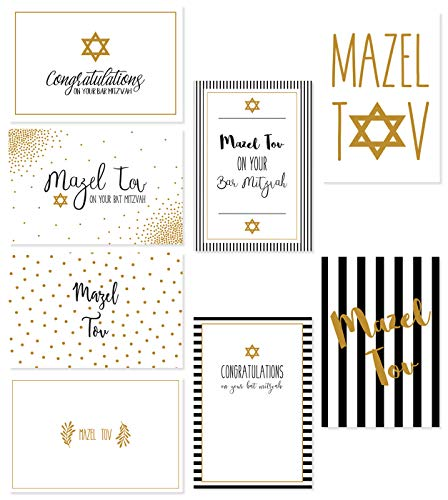Bar and Bat Mitzvah Greeting Cards with Envelopes (4 x 6 in, 36 Pack)