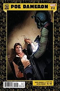 Star Wars Poe Dameron #14 Star Wars 40th Anniversary Variant Cover