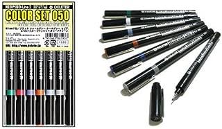 Deleter Neopiko Line-2 Set of 7 Pens [Color Set 050] 0.50mm tips for Professional Comic Manga Graphic Illustration