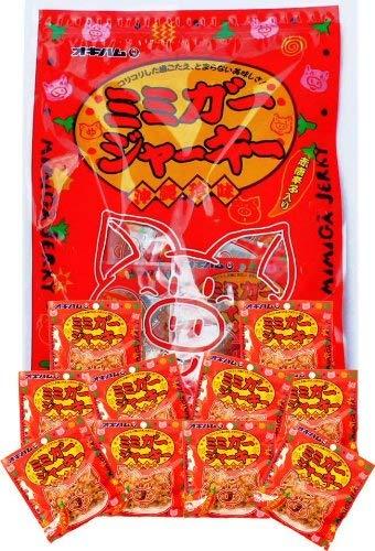 ミミガージャーキー パーティーパック 小袋10袋入り×2袋 オキハム コリコリ食感の豚耳皮を赤唐辛子でピリ辛に仕上げたミミガー珍味 沖縄土産におすすめな小分けパック