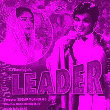 Leader (Original Motion Picture Soundtrack)