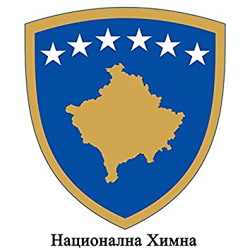 XK - Косово - Европа - Национална Химна