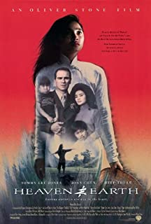 Heaven and Earth Poster B 27x40 Hiep Thi Le Tommy Lee Jones Joan Chen