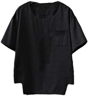 neveraway Men Short Sleeve Solid Crew-Neck Linen Oversized Summer Tees Top