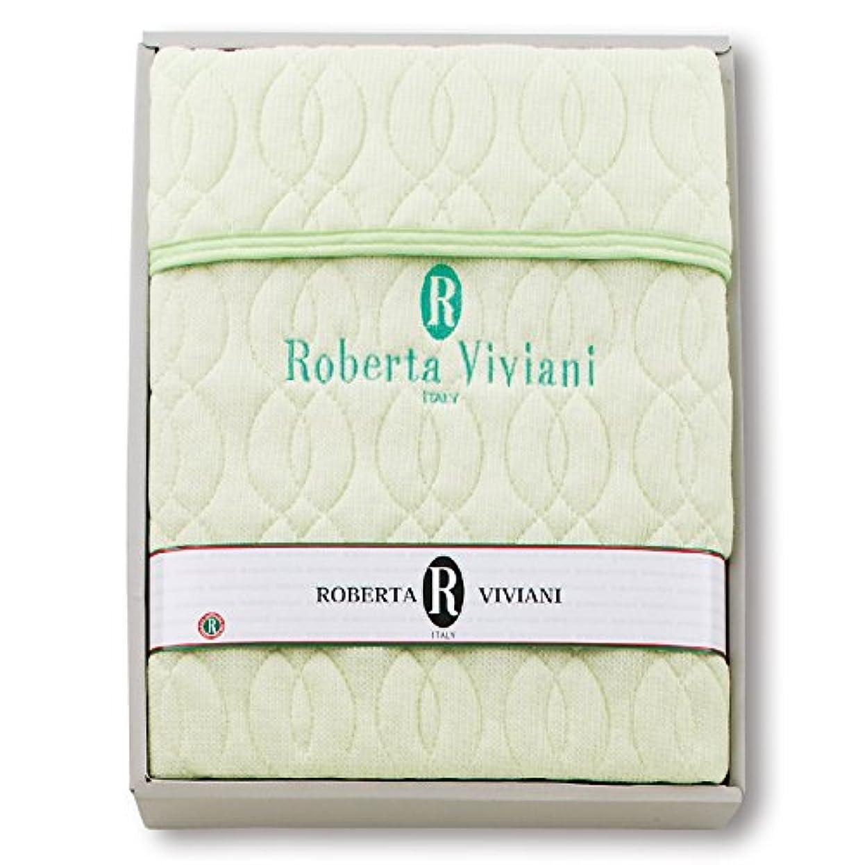 帝国経営者選ぶRoberta Viviani(ロベルタ ビビアーニ) 敷きパッド グリーン サイズ/約100×205cm