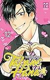 Takane & Hana T12 (Takane et Hana) - Format Kindle - 9782820337122 - 4,99 €