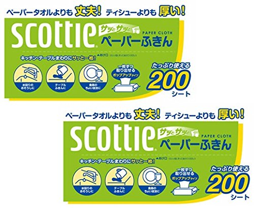 『スコッティ ペーパーふきん サッとサッと 400枚(200組) ×2パック』の4枚目の画像