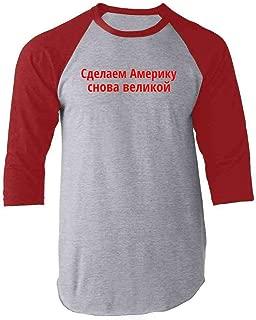 Make America Great Again In Russian Political Funny Elections Apparel Trump Liberal Raglan Baseball Tee Shirt