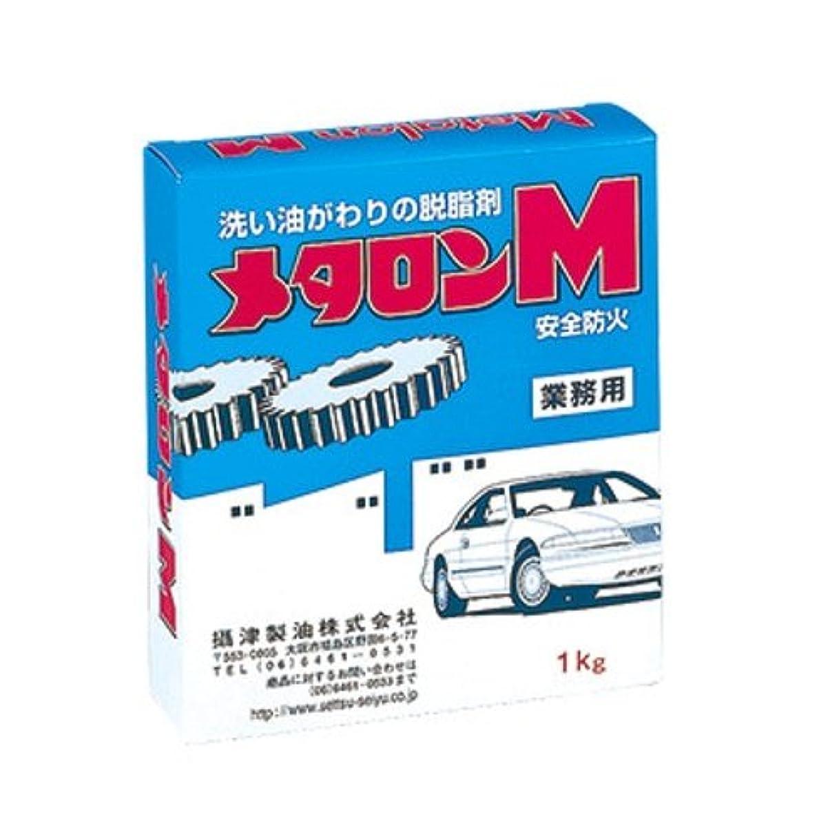 競争力のある到着するファシズム【ケース販売】摂津製油 メタロンM 20個
