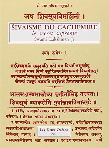 Le Sivaïsme du Cachemire
