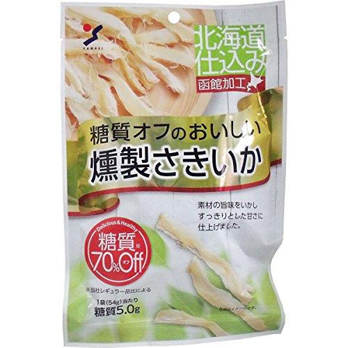 山栄『糖質オフのおいしい燻製さきいか』