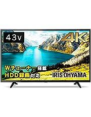 アイリスオーヤマ 43型 4K対応 液晶テレビ 43UB10P 4K IPSパネル 裏番組録畫対応