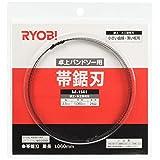 リョービ(RYOBI) 帯ノコ刃 M-1141 TBS-50用 4891141