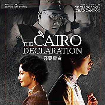 The Cairo Declaration (Original Motion Picture Soundtrack)