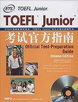 新东方 TOEFL Junior考试官方指南(附MP3)