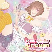 EXTRA Whipping Cream ジャケットイラストレーター:MACCO