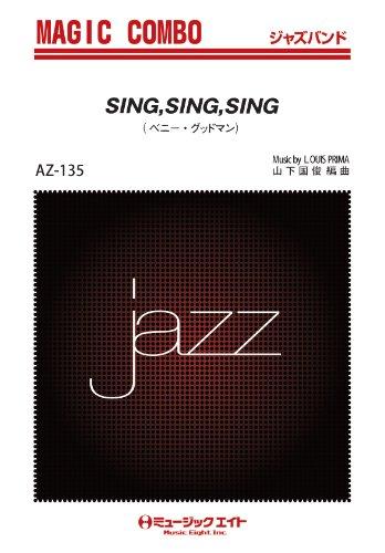 SING,SING,SING / Benny Goodman [AZco-135]