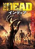 ザ・デッド インディア[DVD]