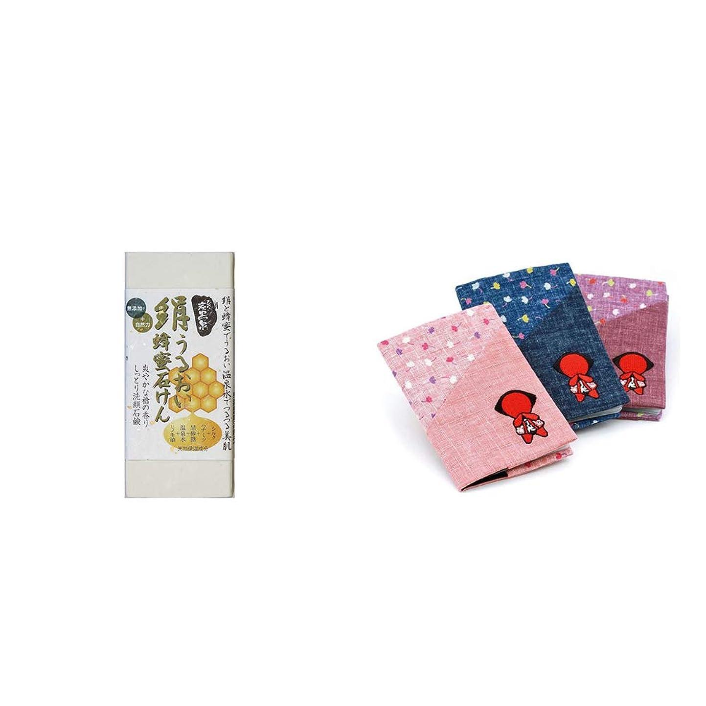戦艦法王レイプ[2点セット] ひのき炭黒泉 絹うるおい蜂蜜石けん(75g×2)?おねがいさるぼぼ カードケース【エンジ】