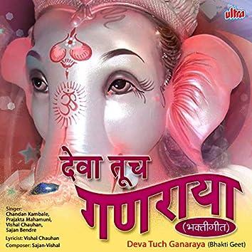 Deva Tuch Ganaraya