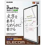 https://www.amazon.co.jp/dp/B093212F2Y?tag=mobiinfo99-22&linkCode=ogi&th=1&psc=1