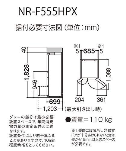 ランキング1位:Panasonic(パナソニック)『NR-F555HPX-T』