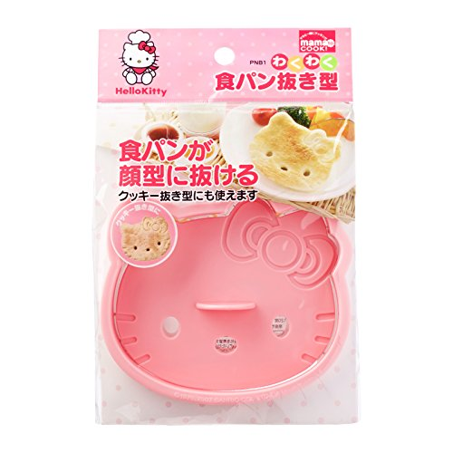 Japanese Hello Kitty Cookie Sandwich Toast Bread Cutter Mold