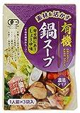 創健社 有機鍋スープ しょうゆ味 66g