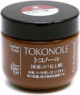 Seiwa Tokonole Leather Finish Burnishing Gum Brown Leathercraft (120g)