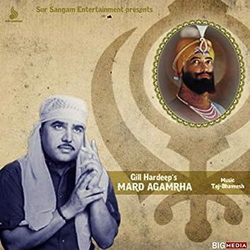 Mard Agamrha