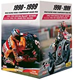 Bike Grand Prix 1990-1999 (1990-1999 Official MotoGP Reviews) (10 DVD Box Set) [Reino Unido]