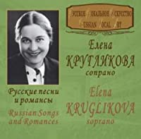 "Kruglikova Elena ""Russian songs and romances"""