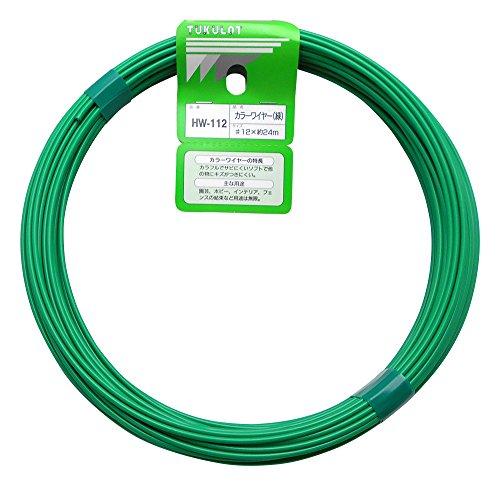 WAKI カラーワイヤー #12X24m 緑 HW-112