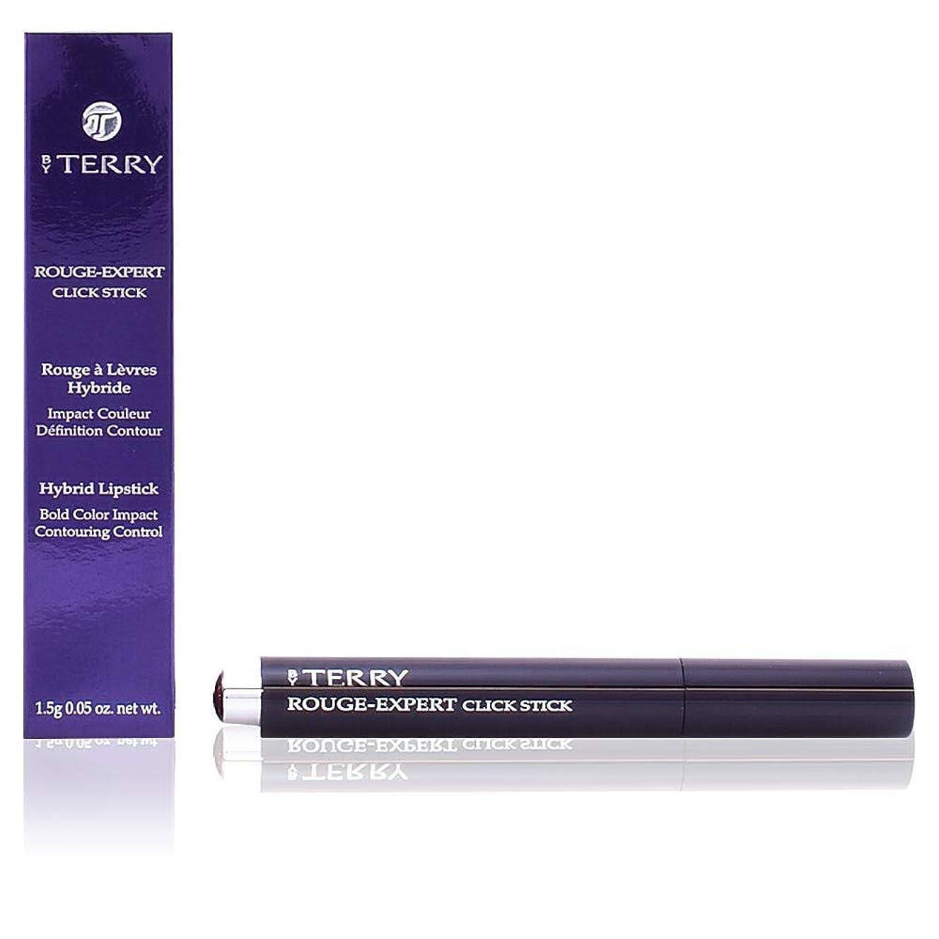 因子悪化する仲間バイテリー Rouge Expert Click Stick Hybrid Lipstick - # 11 Baby Brick 1.5g/0.05oz並行輸入品