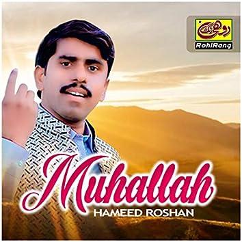 Muhallah