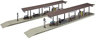 Faller 120191 Station Platform 2/HO Scale Building Kit