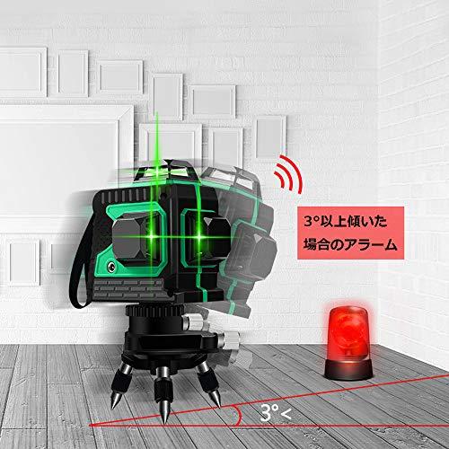 ML&SL3Dグリーンビームセルフレベリングレーザーレベルクロスラインレイザーレベリングタイル天井床12ラインレーザーレベル3プレーン2360垂直1360水平ライン磁気ロータリーベース+リチウムバッテリーグリーン