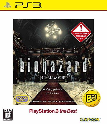 Biohazard HD Remaster–Neuauflage [Import JP]