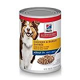Hill's Science Diet Wet Dog Food, Chicken& Barley