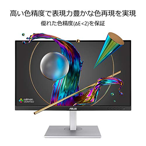 ASUS4Kモニター27インチPA279CV-J(無輝点交換保証/HDR/IPS/USBType-C,DP,HDMI/高さ調整/回転/SRGB100%/Rec.709/CalmanVerified/ProArtパレット搭載)