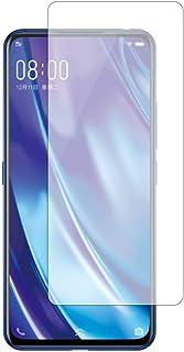 メディアカバーマーケット【専用】vivo NEX Dual Display (前面のみ) 機種用【強化ガラス同等の硬度9H ブルーライトカット クリア光沢 液晶保護 フィルム】