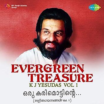 Evergreen Treasure, Vol. 1