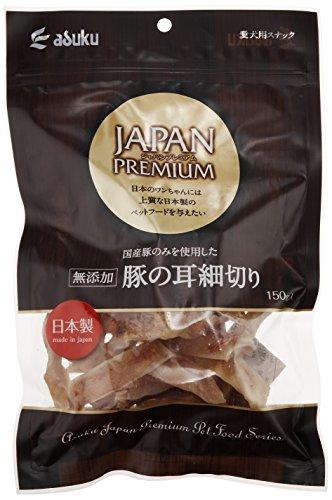 ジャパンプレミアム 豚の耳 細切り 150g