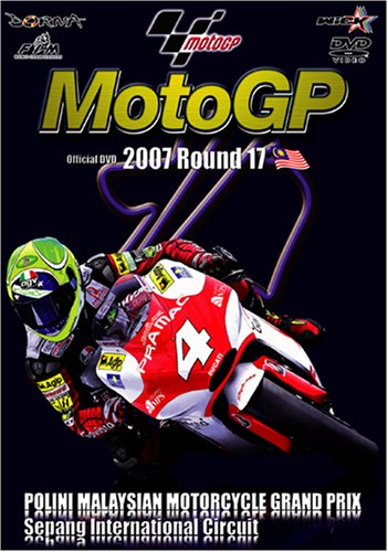 2007 MotoGP R17マレーシアGP [DVD]