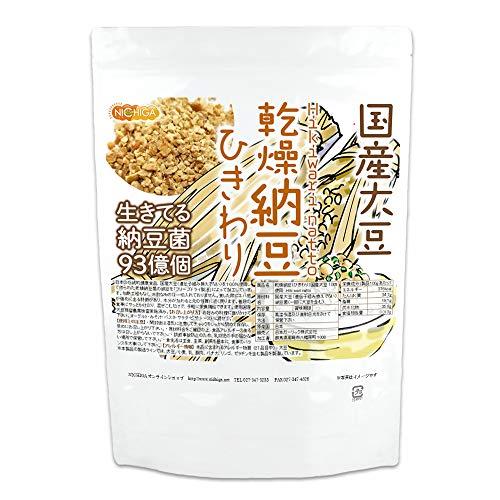 乾燥納豆 (ひきわり)500g 国産大豆100%使用 Hiki wari natto 生きている納豆菌93億個 [01] NICHIGA(ニチガ)