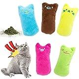 Joeyer Giocattolo Catnip per Gatti, 5Pcs Giocattolo della Peluche di Catnip Cuscino Creativo Scratch Pet Catnip Teeth Grinding Chew Toys