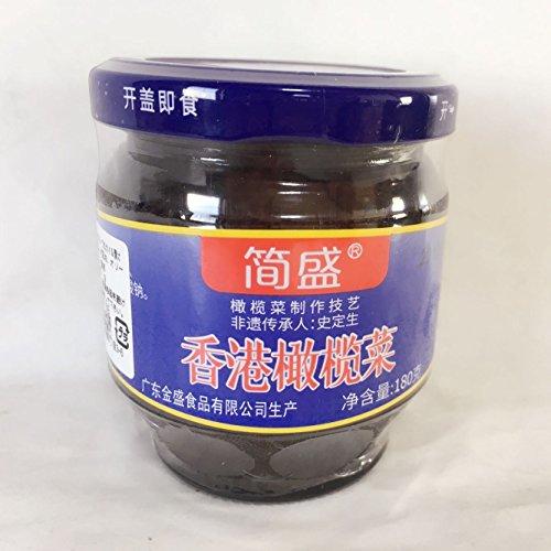 香港橄欖菜 オリーブ料理 香港料理専用健康食材 搾菜 業務用 180g